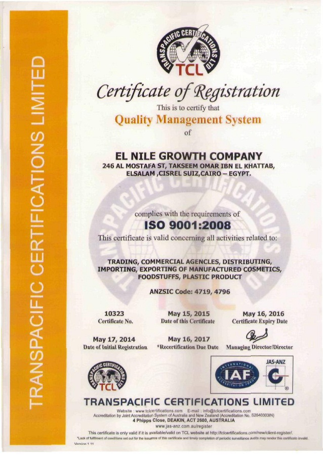 Due to qualified management our company certified an Iso 9001 :2008 of Quality Management system since 2012